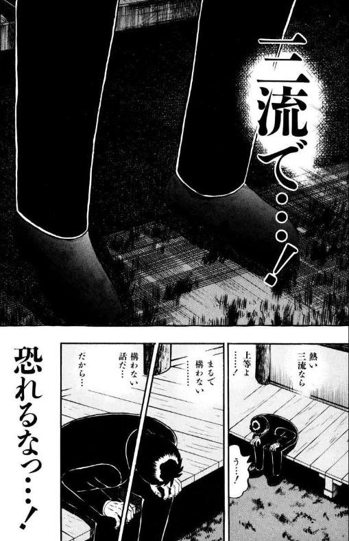 泣く井川ひろゆき