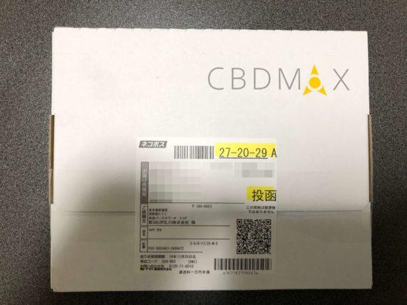 CBD MAXの外観