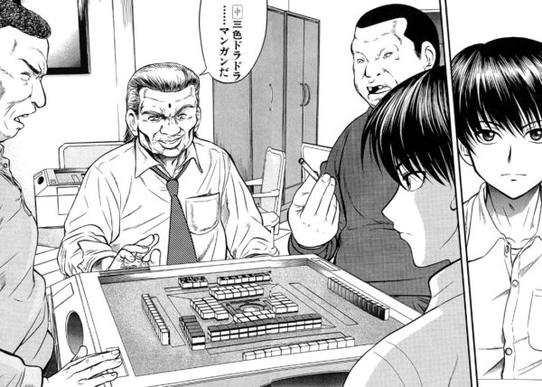 裏レート麻雀闘牌録 凍牌第一話