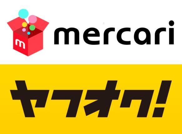 メルカリ・ヤフオクのロゴ