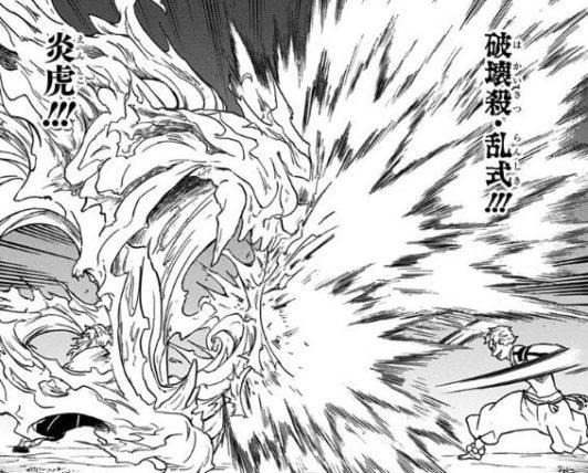 煉獄杏寿郎の死闘