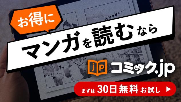 コミック.jpのロゴ画像