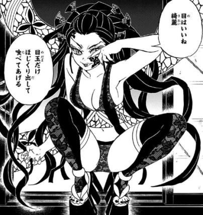 鬼滅の刃の堕姫