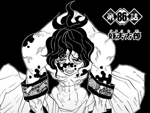 鬼滅の刃に登場する妓夫太郎