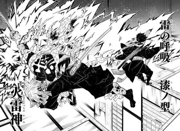 雷の呼吸:漆ノ型・火雷神(ほのいかづちのかみ)