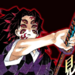 上弦の壱・黒死牟のアイキャッチ画像
