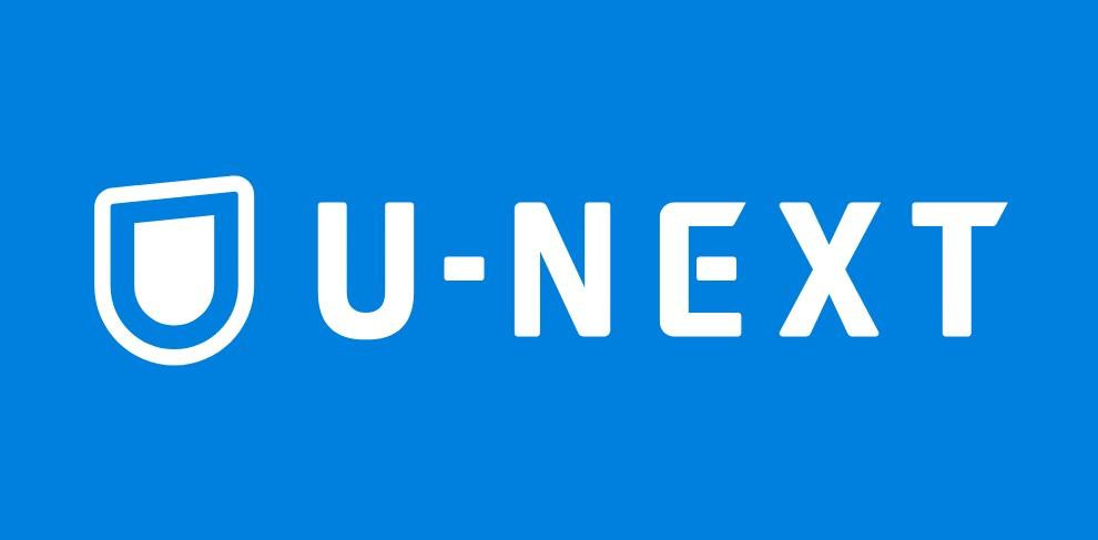 U-NEXTのロゴイメージ