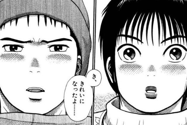 相浦と澄子