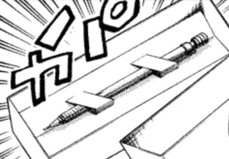結界師最終回に登場する「夜行に入った記念のシャープペン」