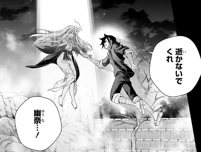 ゆらぎ荘の幽奈さん最終回に登場するコガラシと幽奈